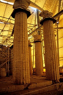 Temple apollon vasses1 OLC.jpg
