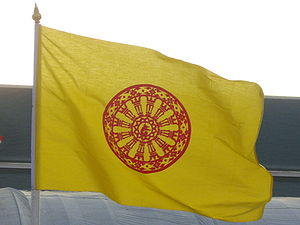 Buddhist flag - The Dharmacakra flag, symbol of Buddhism in Thailand.