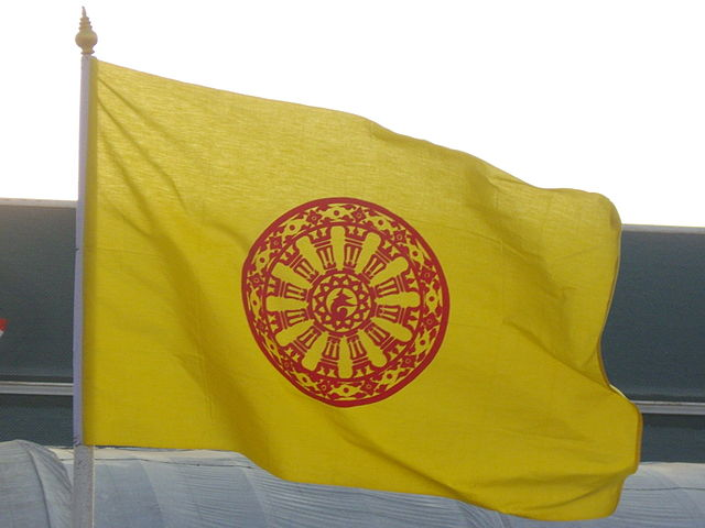 The Dhammachak Flag - from Wikimedia Commons