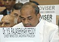 The Chief Minister of Andhra Pradesh Dr. Y.S. Rajasekhar Reddy, addressing at the 52nd National Development Council Meeting at Vigyan Bhawan, New Delhi on December 9, 2006.jpg
