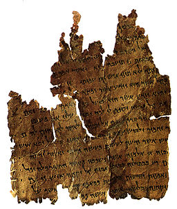 The Damascus Document Scroll