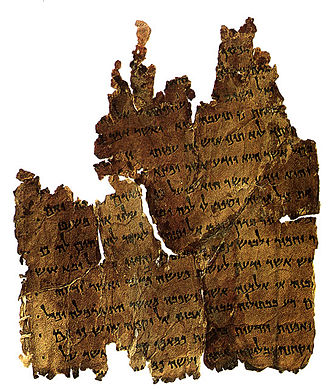 Dead Sea Scrolls - The Damascus Document Scroll, 4Q271Df, found in Cave 4