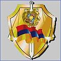 The Emblem of Ministry of Justice of Republic of Armenia.jpg