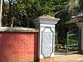The Entrance of Writer Saratchandra's House at Deulti.jpg