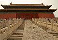 The Forbidden City - Beijing 26 (4935248960).jpg