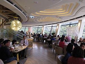 Hopewell Centre (Hong Kong)