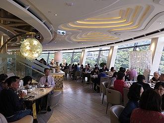 Hopewell Centre (Hong Kong) - Image: The Grand Buffet 201504