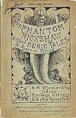 The Phantom Rickshaw & Other Eerie Tales