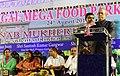 The President, Shri Pranab Mukherjee addressing at the inauguration of the Jangipur Bengal Mega Food Park, at Jangipur, in Murshidabad, West Bengal.jpg