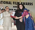 The President, Shri Pranab Mukherjee presenting the Rajat Kamal Award for Best Actress Liar's Dice (Hindi) to Ms. Geetanjali Thapa, at the 61st National Film Awards function, in New Delhi on May 03, 2014.jpg
