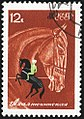 The Soviet Union 1968 CPA 3601 stamp (Akhal-Teke and Trick Riding) cancelled.jpg
