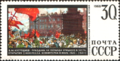 The Soviet Union 1968 CPA 3711 stamp ('Celebration on Uristsky Square' (1921) by Boris Kustodiev (1878-1927)).png