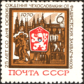 The Soviet Union 1970 CPA 3877 stamp (Czechoslovakia Arms and Prague View).png