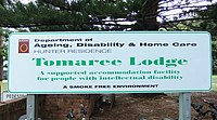 The Tomaree Lodge Sign - Sunday, 2nd March 2014 @ 10-22am. - panoramio.jpg
