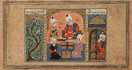 The Vizier Buzurghmihr Showing the Game of Chess to King Khusraw Anushirwan, Page from a Manuscript of the Shahnama (Book of Kings) LACMA M.73.5.586.jpg