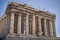 The West Facade of the Parthenon on 22 March 2021.jpg