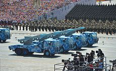 The military parade in honor of the 70-th anniversary of the end of the Second world war 09.jpg