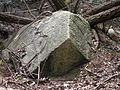 The vestige of megalith civilization remains in the slope of the mountain. - panoramio.jpg