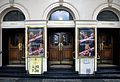 Theatre Royal Haymarket entrance doors.jpg