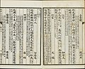 Three Hundred Tang Poems (155).jpg
