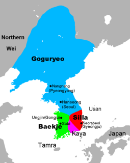 The Three Kingdoms of Korea, at the end of the 5th century Three Kingdoms of Korea Map.png