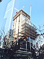 Three World Trade Center New York NY 2015 06 10 04.jpg