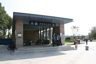 Zhoudengjinianguan station metro station in Tianjin, China