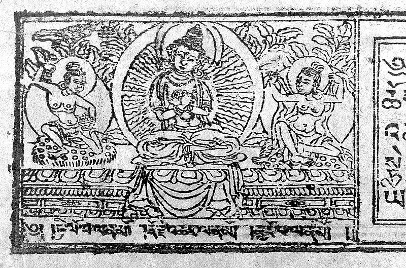 "File:Tibetan Manuscript, ""rje btsun Mi la ras pa'i rnam..."" Wellcome L0025571.jpg"