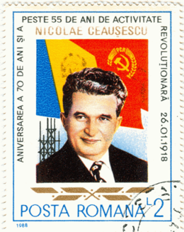 Nicolae ceau escu 39 s cult of personality wikipedia - Houses romanias political leaders ...