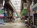 Tokyo-taito-shoppingarcade.jpg