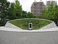 The Memorial to the Victims of the Tokyo Air Raids and the Pursuit of Peace in Yokoami Park, Tokyo
