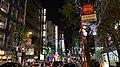 Tokyo on my phone - 2019 06.jpg
