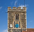 Tower, South Facade, St Helens Church, Cliffe, Kent, England, 2015-05-06-5140.jpg