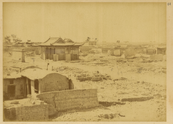 Town of Anxi on the Edge of the Gobi, Ruins Surrounded with an Earthen Wall. Xinjiang, China, 1875 WDL2067
