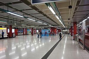 Tsuen Wan Station - Concourse
