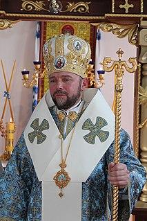 Vasyl Tuchapets Ukrainian bishop