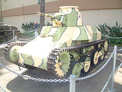 Type 95 Front 3-4 view.JPG