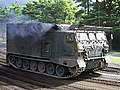 Type 99 ASV 01.jpg
