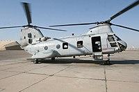 Tandem rotors