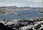 USS Bennington (CVS-20) at Hong Kong in 1962.jpg