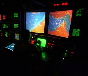 Aegis Combat System - Image: USS John S. Mc Cain (DDG 56) Aegis large screen displays