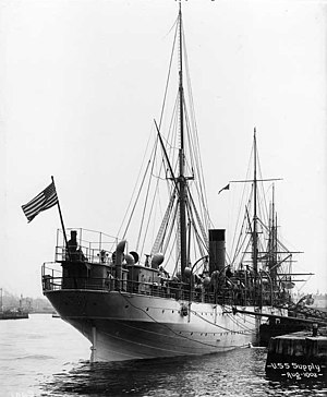 USS Supply (1873)
