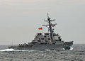 US Navy 051022-N-4374S-010 The guided missile destroyer USS Ross (DDG 71) maneuvers through the Atlantic Ocean.jpg