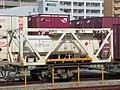 UT8C-5048.jpg