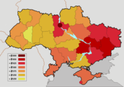 Ukrainian salary map