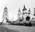 Ukrajna, Kozelec. A Mária születése templom és a harangtorony Fortepan 75410.jpg