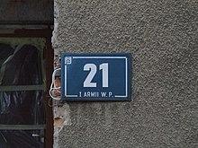 Ulica 1 Armii Wojska Polskiego, Gdynia - 001.JPG