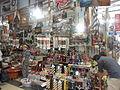 Uluslararası Yabancılar Pazarı'nda bir dükkan.JPG