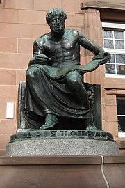 180px Uni Freiburg   Philosophen 4 Αριστοτέλης ο Σταγειρίτης   Η ζωή και το έργο του