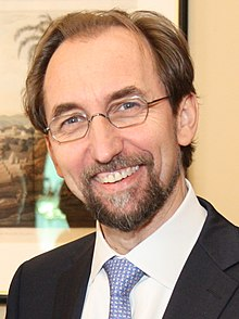 United Nations High Commissioner for Human Rights (21509596784) (cropped).jpg